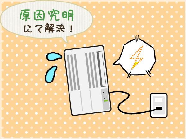始動電力不足でコンプレッサーが動いていない窓用エアコン